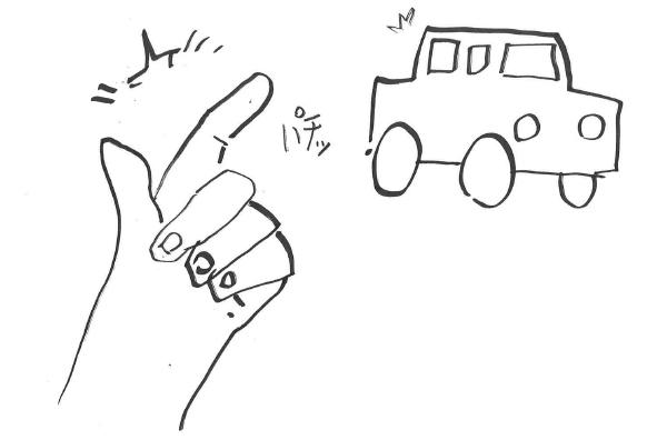 埋め込み式車キー
