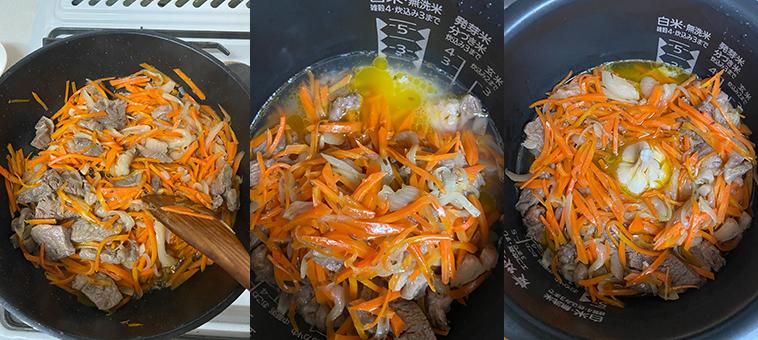 後は炊飯器にセットして普通にご飯を炊くときと同様にスイッチオン。
